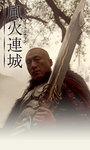 swords_img_7.jpg